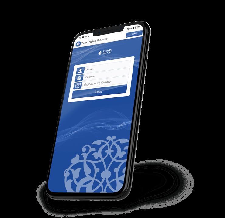 инфин банк онлайн кредитларивзять кредит без емейла