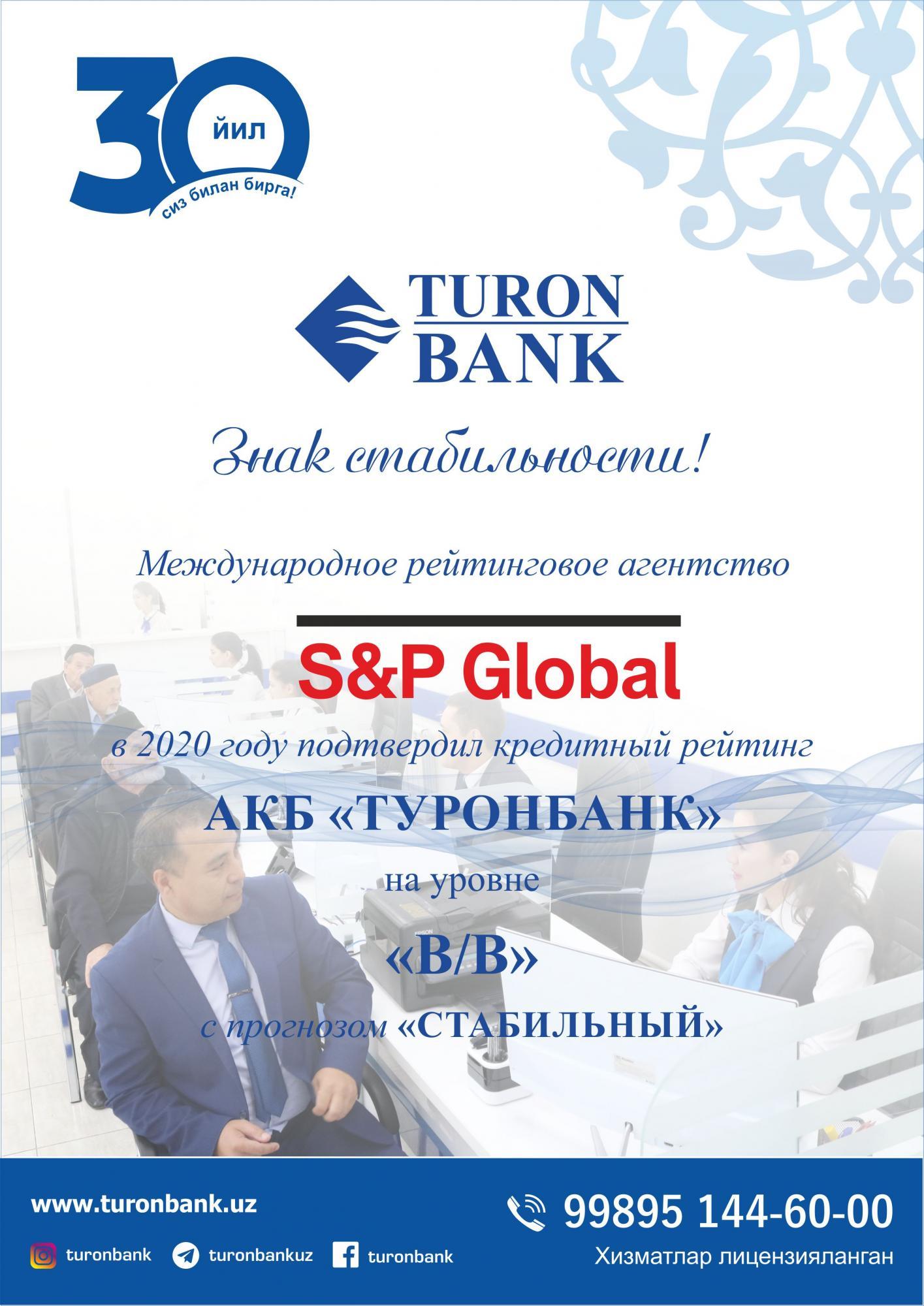 StandarsP_ru.jpg